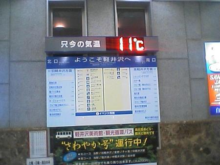 10130005.jpg