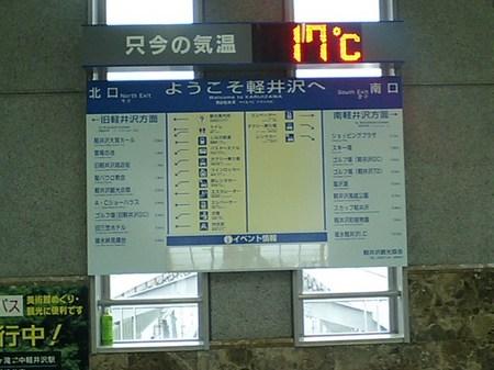 hi340029.JPG