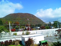 hanareyama