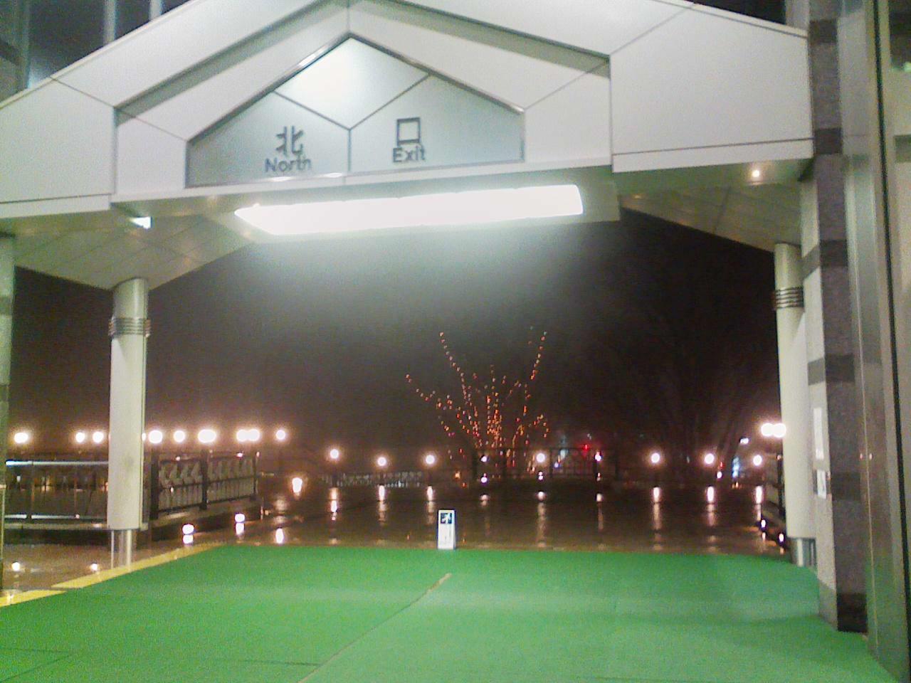 今夜の軽井沢【霧雨】