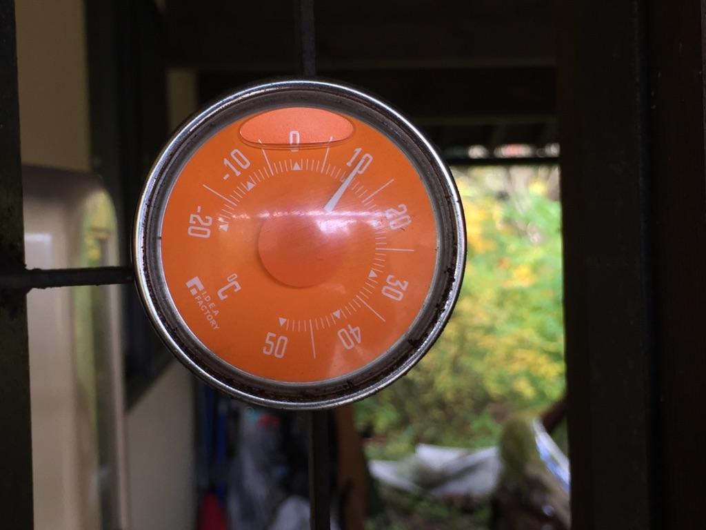 今朝の軽井沢【秋晴】