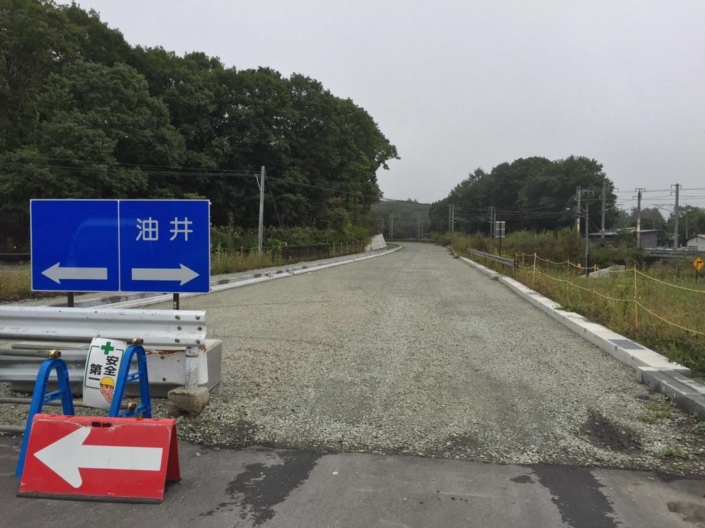 今日の軽井沢【曇り】