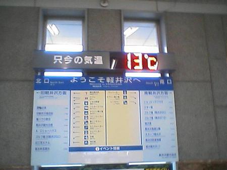 09290001.jpg