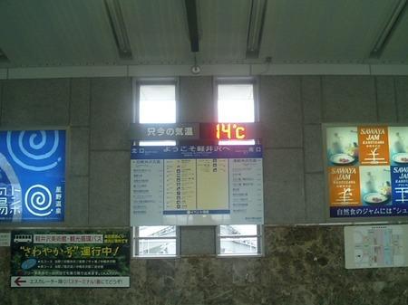 hi340141.JPG