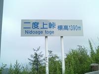 nidoage02