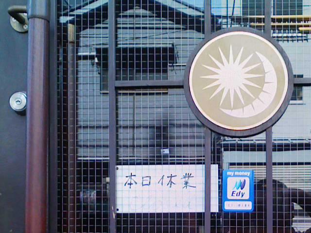 今日の東京【晴れ】