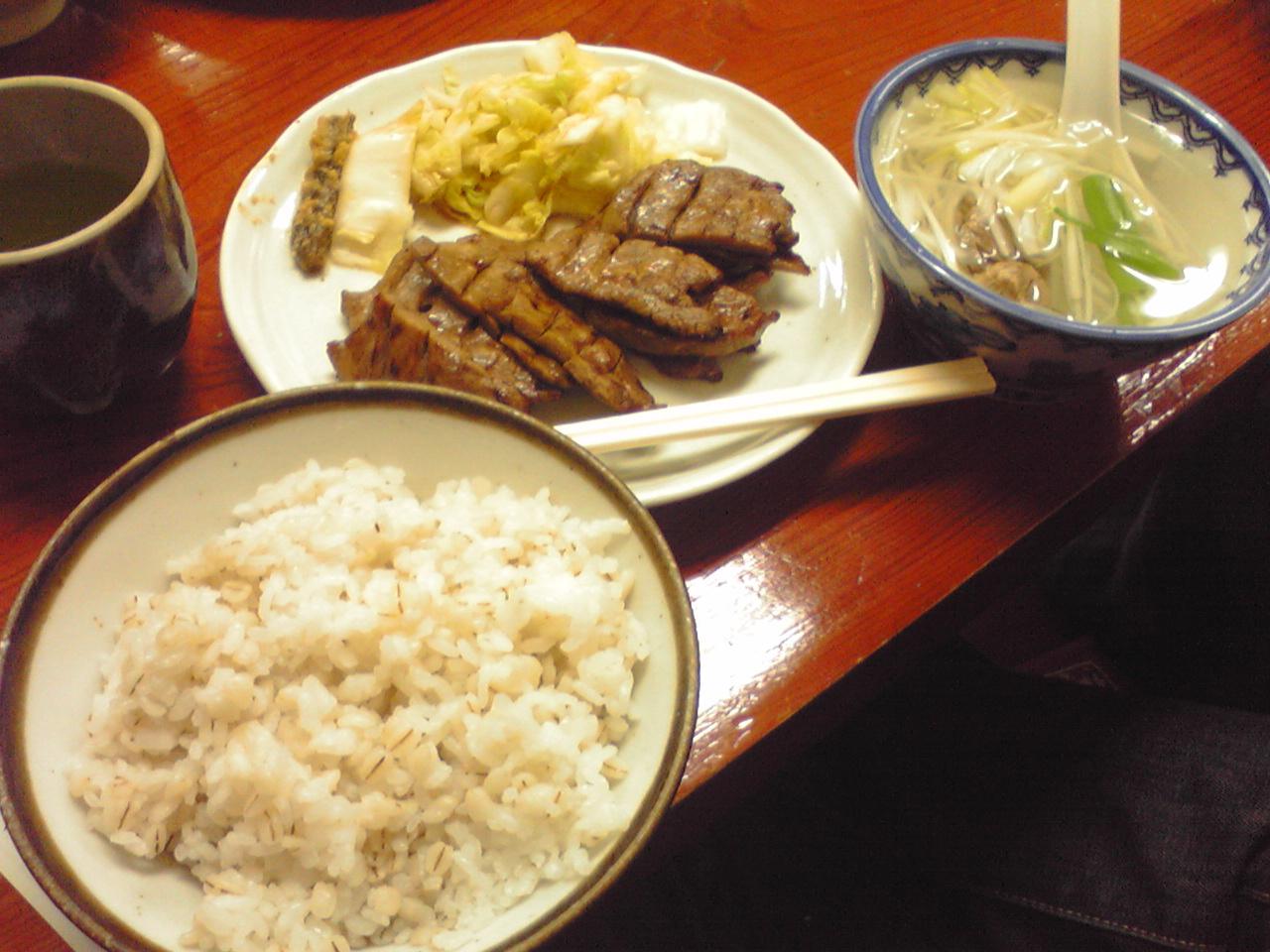 ひさびさの味太助で牛タン定食を食らう。