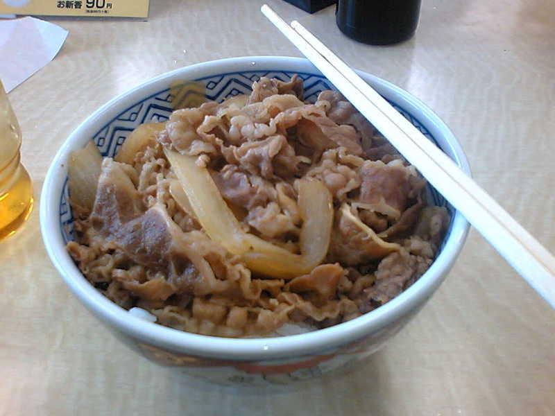 祝!吉野屋牛丼復活祭