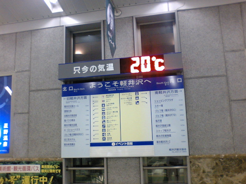 今夜の軽井沢【霧】